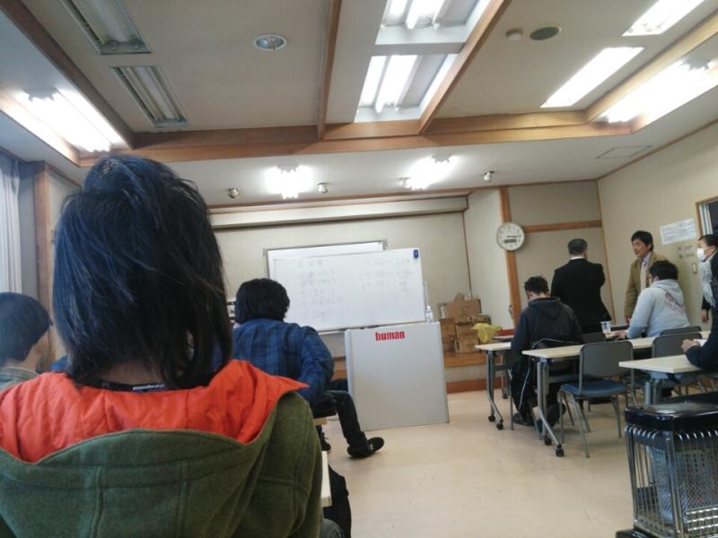 ガイド講習会